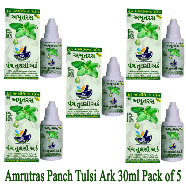 Amrutras Pach tulsi ark pack of 5 FSSAHD Guj